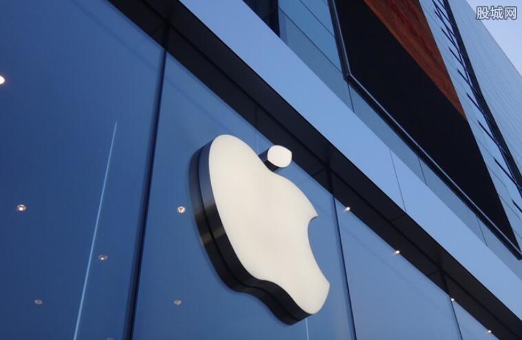 苹果成为全球市值最高的公司