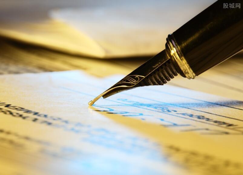 中车签署城轨车供货合同