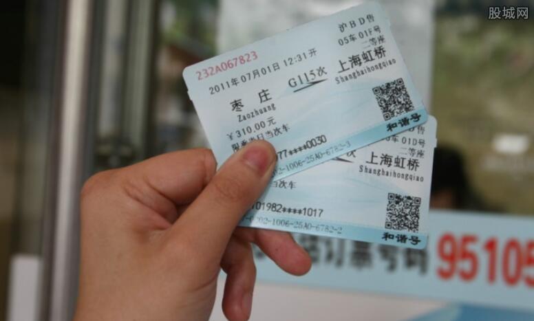 黄牛如何买到火车票