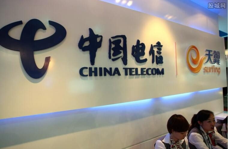中国电信违规营销业务