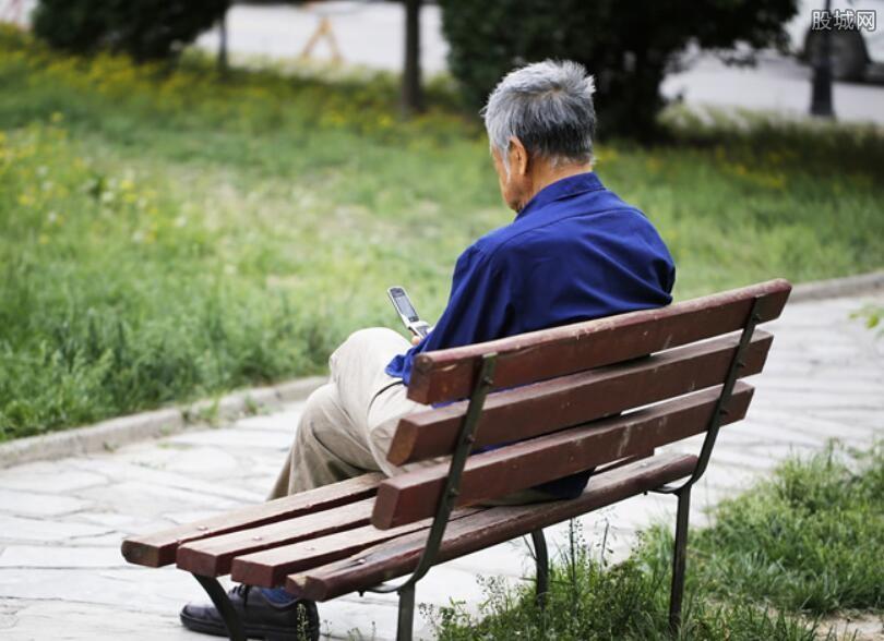 去年19省养老金收不抵支