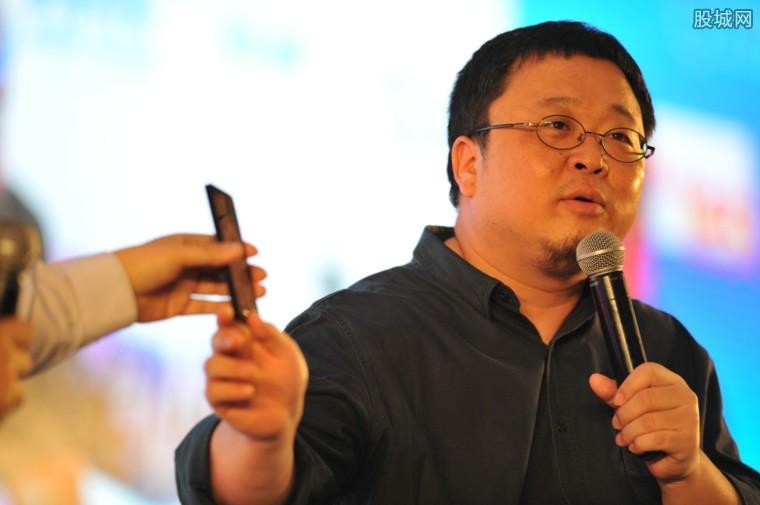 罗永浩密会微软CEO