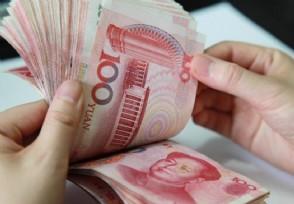 19省发布工资指导线:基准线均下调 贵州海南最抢眼