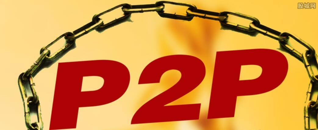 人人贷将P2P业务进行拆分