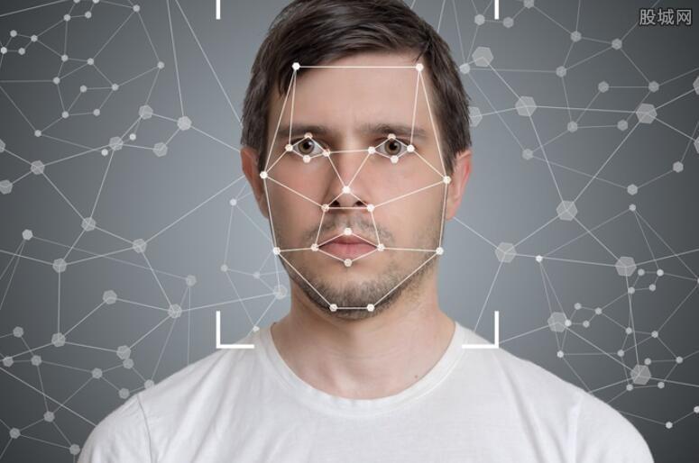 全球首张微信电子身份证