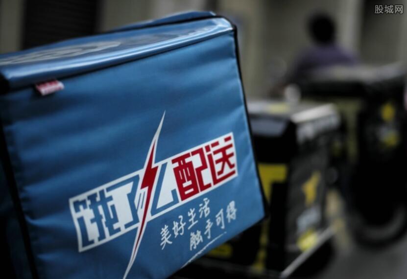 21世纪中国最佳商业模式奖