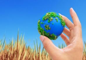 环境保护税正渐行渐近 解读环保税带来的双重红利