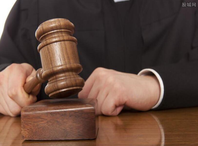 外滩地王案宣判