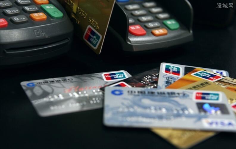 多家银行信用卡年费有所减免