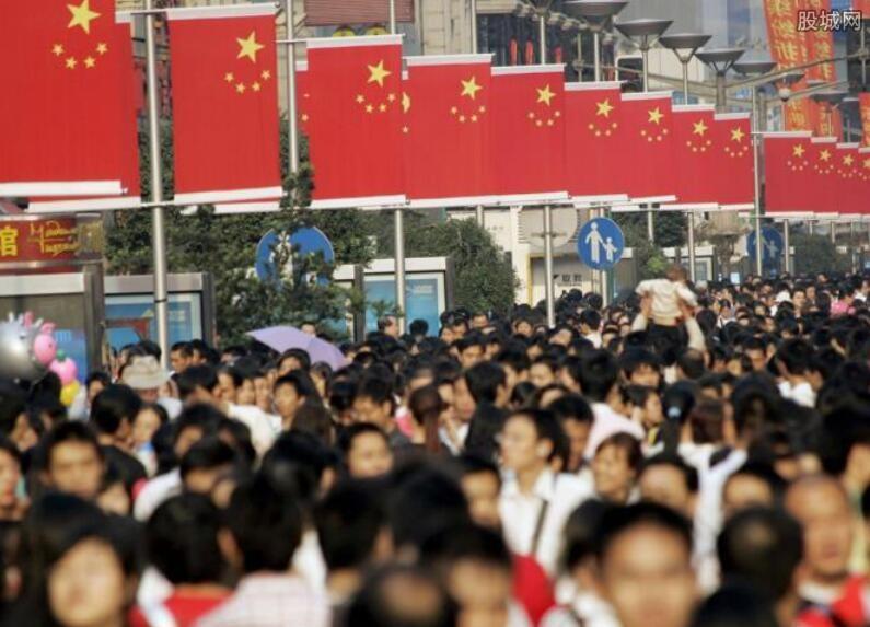 北京国五条意见征询稿