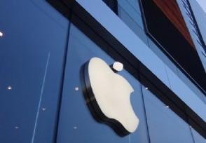 苹果承认硬件缺陷 用户设备或出现重启死机等状况
