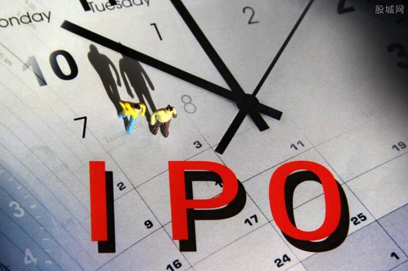 许继智能拟IPO上市