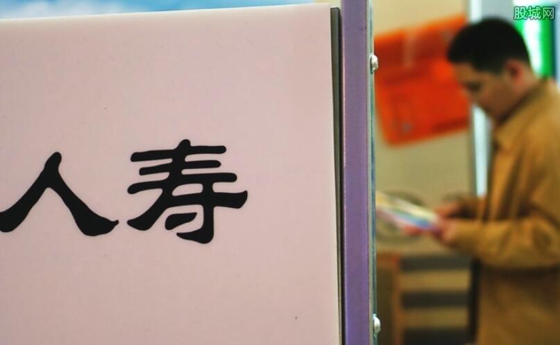 中国人寿业绩