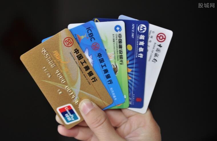 信用卡不激活是否影响征信