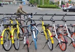 悟空单车退出行业 合伙人模式败给市场