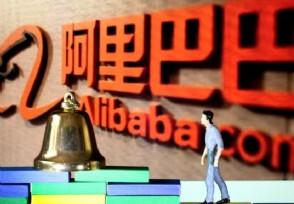 阿里巴巴入股联华超市 三千商超卖场拥抱新零售