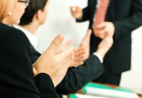 雅培裁员近两百人 裁员或出于成本控制考虑