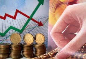 雅戈尔转让银联商务股权 转让价格达6.51亿元