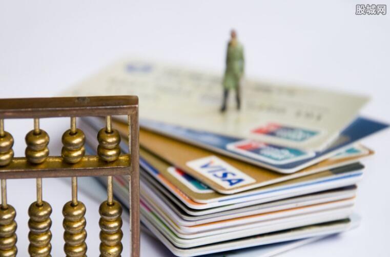 信用卡额度的影响因素