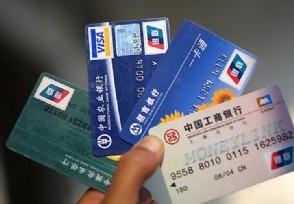 工银微信信用卡怎么申请 三种申请方式任你选