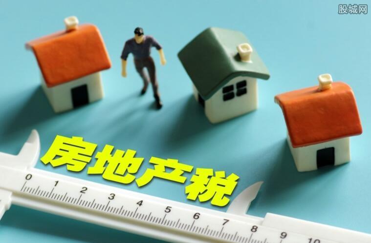 房地产税立法提上日程或很快实施