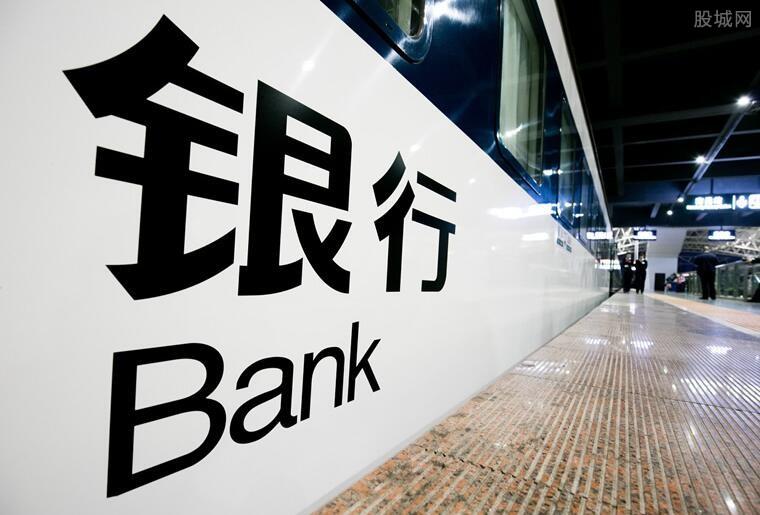 新网银行利息怎么计算