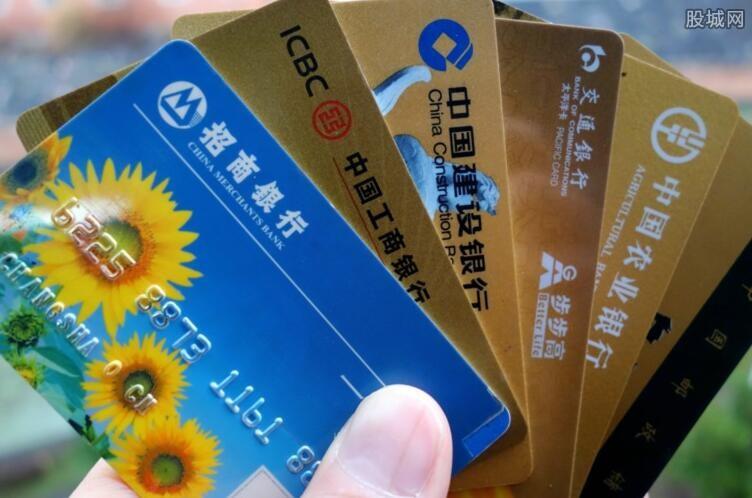 信用卡需要收取年费