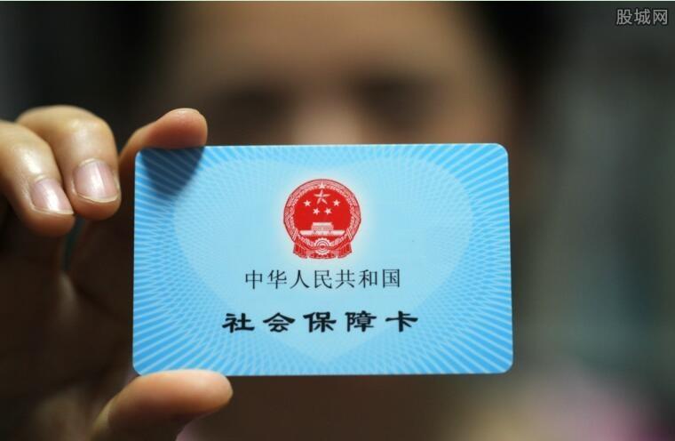 第三代社保卡增加新功能