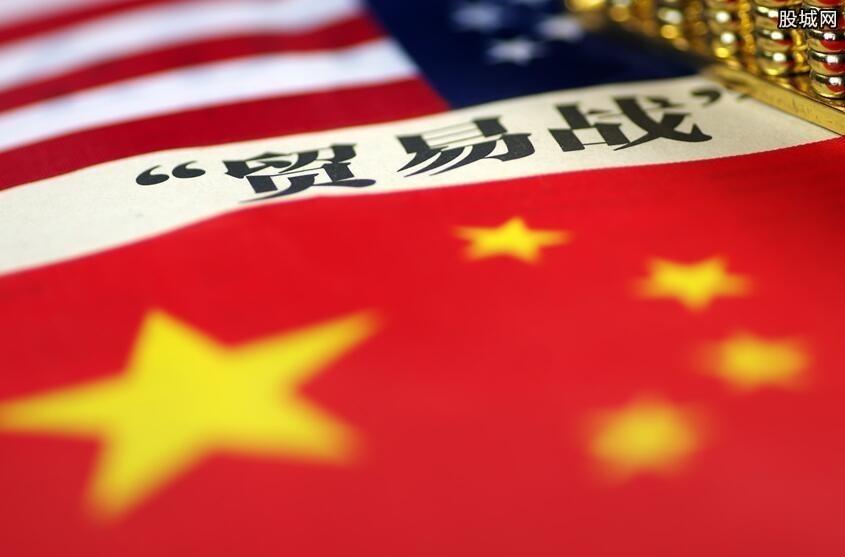 中美贸易战升级