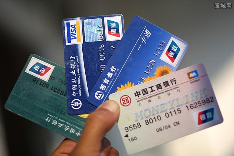 信用卡逾期最坏后果