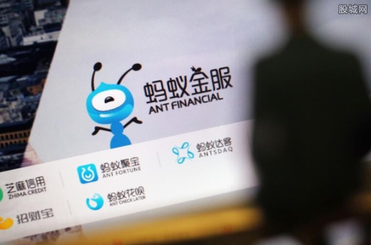 2018年蚂蚁借呗开通方法教程