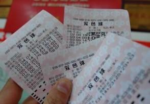 支付宝可以买彩票吗 网售彩票最新消息什么时候恢复
