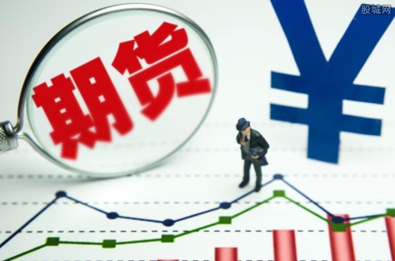 我国期货市场发展理念