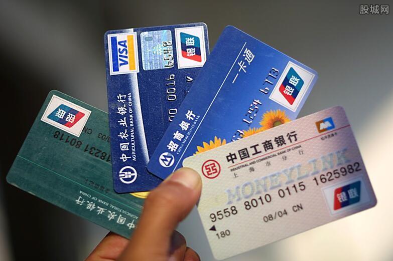 中介办信用卡存隐忧