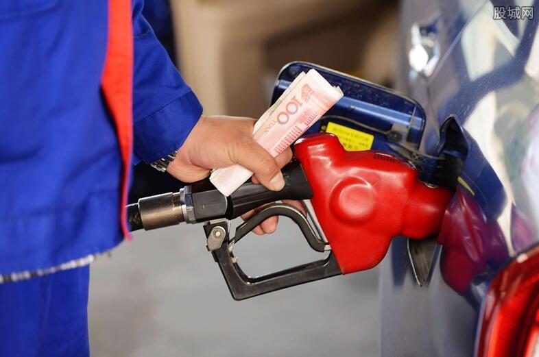国内汽油价格再次上调