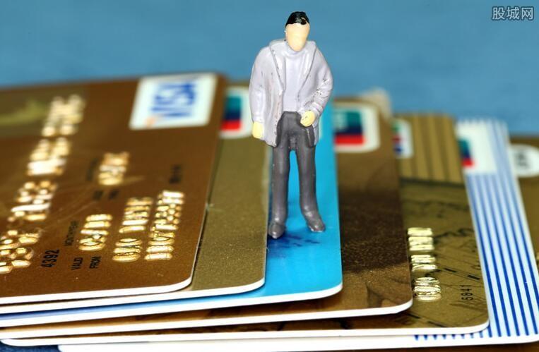 三无人员申请信用卡的技巧