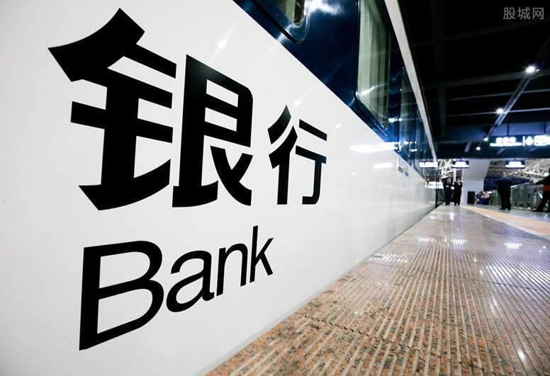 银行存款利率有所下降