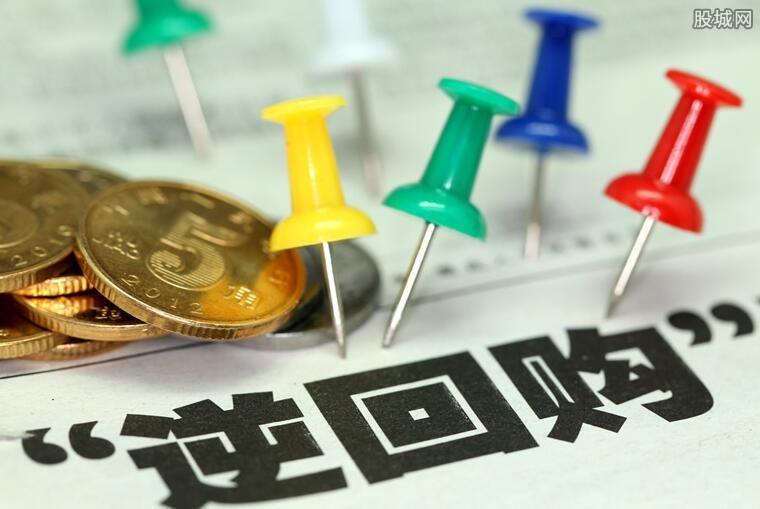 国债逆回购的收益怎么算
