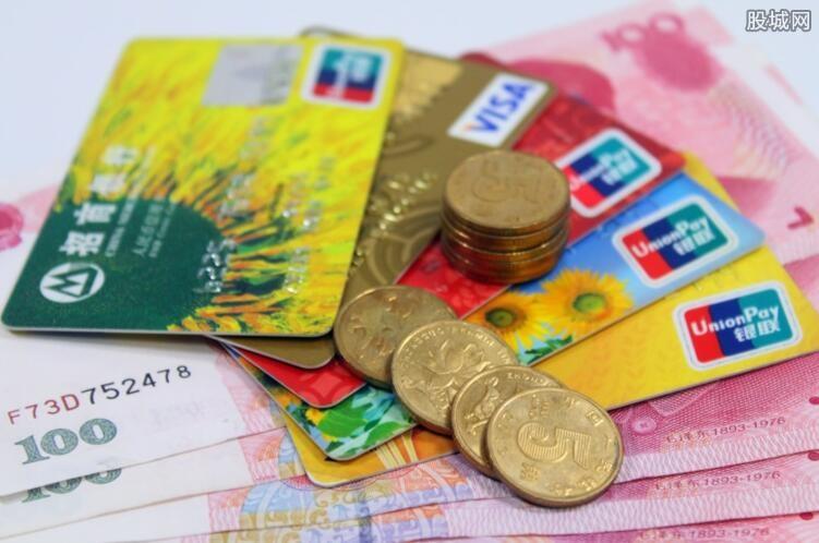 信用卡收取年费