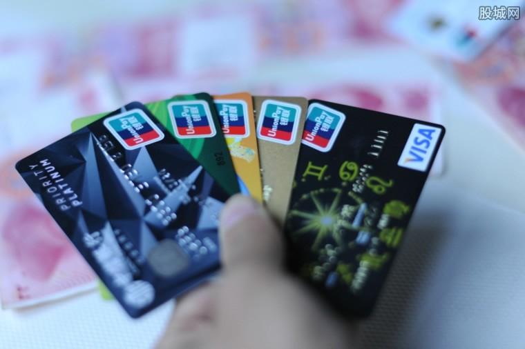信用卡利息怎么算