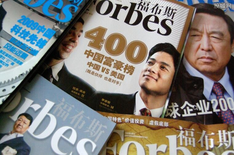 福布斯全球富豪榜最新排名