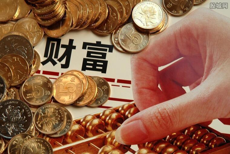 京东金融的理财怎么样