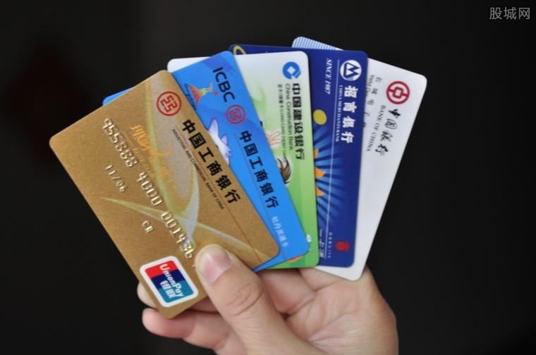 申请信用卡方法