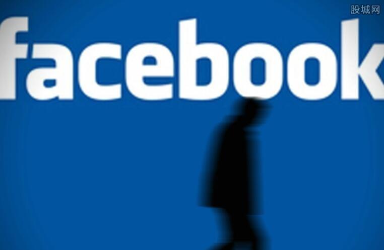 脸书遭黑客攻击