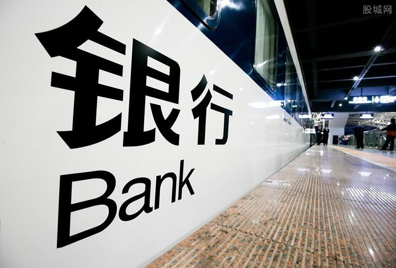 银行年底停止房贷真