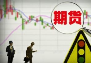 大豆期货最新消息 2018大豆期货行情走势图