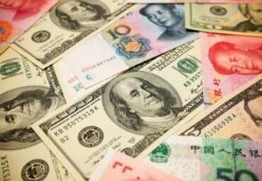 在岸人民币对美元回调近两百点 一度跌破6.90关口
