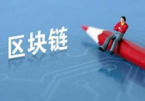 海南自贸区区块链试验区设立 打造世界级自由数字港