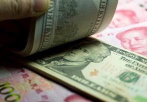 新兴市场货币受伤 节后在岸人民币补跌在所难免