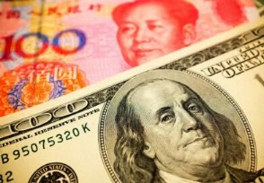 人民币对美元中间价下调 9日报6.9019